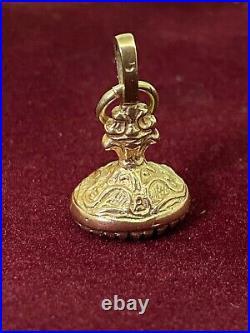 9K Yellow Gold & Lapis Lazuli Vintage English Antique Fob Charm