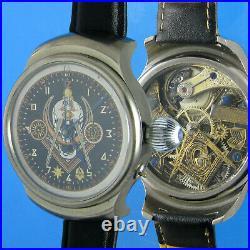 Mason custom wrist chronograph, vintage English made hand carved movement
