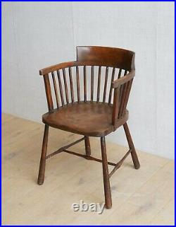 Vintage English 1930's Windsor, Shaker Style Office Armchair Stick Back Chair